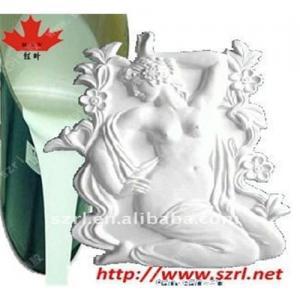 China Liquid silicone rubber brushable on sale