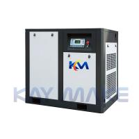 China Fully Automatic Load 2 Stage Air Compressor PLC Controlled With Oil - Air Separator on sale