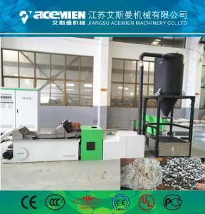 PP PE woven bags film fakes granulation machine pelletizer line recycling machine plastic extruder machine Manufactures