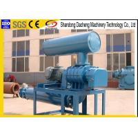 Power Plant Industrial High Pressure Blowers / Air Roots Rotary Lobe Blower Manufactures