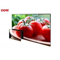 Frameless Interactive Touch Screen Video Wall , Horizontal 46 LCD Video Wall Display Manufactures