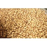 150g Smooth Yellow Organic Potatoes No Fleck With Thin Surface Manufactures