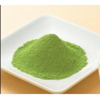 China Hand Made Flavor Matcha Green Tea Powder Organic Without Any Additive on sale
