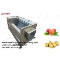 High efficient automatic customizable fruit and vegetable brush washing machine Manufactures