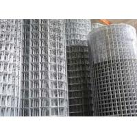 China 9 Gauge 3x3 Welded Wire Mesh 4 Inch Customized Size Heat - Resisting Design on sale