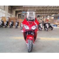 """13"""" Aluminum Rim CVT Water Cooled Adult Gas Scooter 250cc With Aluminum Foot Pedal Manufactures"""