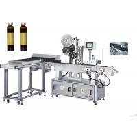 High Accurate Vial Sticker Labeling Machine For Phamaceutical Industry Manufactures
