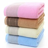 High Quality Organic 100% Egyptian Cotton Weave Bath Towels 70cm By 140cm Manufactures
