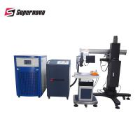 China Metal Mould Laser Welding Machine Power consumpted ≤ 12KW YAG  Type on sale