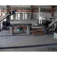 China Fish Meal Plant, Fish Meal Production Line on sale