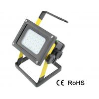 Outdoor Rechargeable LED Flood Light Project Lamp , 20W Rechargeable Led Floodlight Manufactures