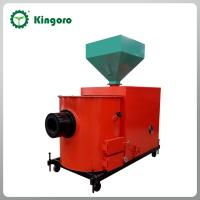 Buy cheap Biomass wood pellet burner from wholesalers