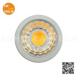 Quality 6W 580LM Cold-forging Aluminium GU10 COB LED Ultra Bright Spotlight  - Natural White for sale