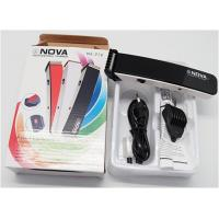 NS-216 Mini Rechargeable Hair Trimmer Family Working Professional Hair Clipper NOVA Hair Trimmer Manufactures