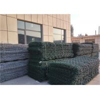 Constructure PVC Coated Gabion Box / Plastic Coated Wire Mesh Baskets Manufactures