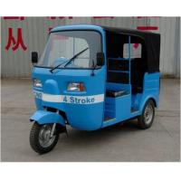 Bigmt Passenger Tricycle Manufactures