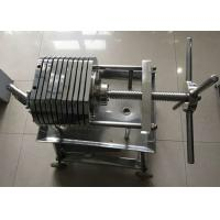 Round Plate And Frame Stainless Steel Filter Press Machine For Food Industry Manufactures