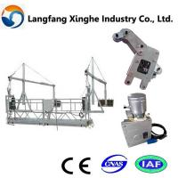 High rise roof suspended work platform/cradle/swing platform with CE Certificate Manufactures