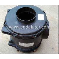 Buy cheap Good Quality Air Filter Assembly 1109010-Q703 K2845 from wholesalers