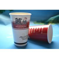7 Oz Biodegradable Paper Tea Cup Food Grade Double PE Coated Manufactures