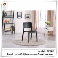 Quality stackable plastic chair modern design dining chair with different color PC506 for sale