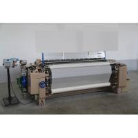 Industrial Fabric Textile Air Jet Machine Weaving 1900Mm Width Manufactures