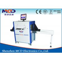 MCD -6550 Airport X ray Scanner , X ray Baggage Scanner 34mm steel Penetration Manufactures