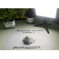 Methenolone Enanthate Powder Legal Anabolic Steroids Build Lean Meat Manufactures