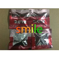 King Wolf 3000mg Herbal Sex Capsule Long Lasting Sexual Medicine No Side Effect Manufactures