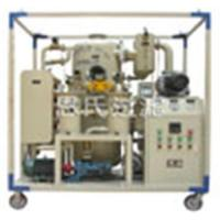 China Sino-NSH Trasnformer oil purification plant on sale