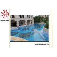 HTY - TC 300 300*300 Iridescent Blue Pebble Glass Tile Mosaic for Swimming Pool Tile Manufactures