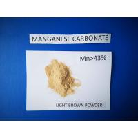 High Purity Manganese Carbonate Powder For Manganese Compounds ISO9001 Listed Manufactures