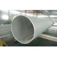 Cold Drawn Super Duplex Stainless Steel Tubing UNS S31803 / S32205 / S32750 / S32760 Manufactures
