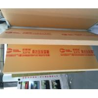 Extruded Polystyrene Insulation Board Manufactures