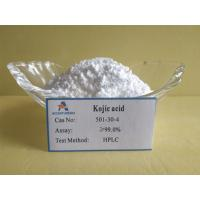Non - Toxic Kojic Acid Dipalmitate Powder Pure Kojic Acid For Acne Scars CAS 501 30 4 Manufactures