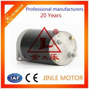 Portable Permanent Magnet High Torque Dc Motor High Speed 24v 2800rpm