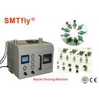 8tubes Drainage Tank Stencil Cleaning Machine 0.1mg/M³ Dust SMTfly-36 Manufactures