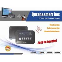 China 2.4G Wireless Technology Holy Quran Vedio with Wireless TV box Connected Television on sale