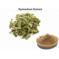 China 20% Icariins Powder Epimedium Leaf Extract , Epimedium Herb Extract  Enhance Sexual Function on sale