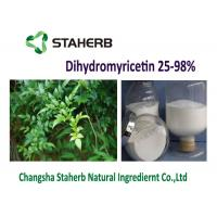 Natural Vine Tea Ampelopsis Grossedentata Extract Dihydromyricetin DMY Powder Manufactures