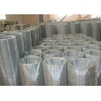 China Stainleee Steel Woven Square Wire Mesh , Square Mesh with 2 Mesh - 635 Mesh on sale