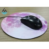 Cool Printed Round Mouse Pad  , Thin Mouse Mat Stitched Frame 2-5 mm Thickness Manufactures