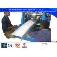 80mm-350mm C Z Purlin Roll Forming Machinery With Automatic Punching Holes Thickness 1.5-3.0mm Manufactures