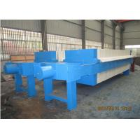 Hydraulic plate and frame Filter Press in DAF pretreatment for seawater RO plant, 2000L 1250 Mm Plate Size Manufactures