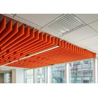 China Recycled Material Acoustic Ceiling Baffles Sound Absorbing Baffles 1200mm*330mm on sale