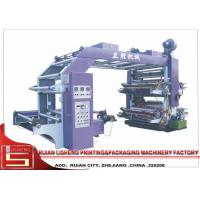 Doctor Blade Film Printing Machine with CE / ISO approved , 80 M /MIN Manufactures