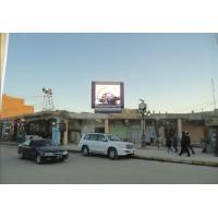 Buy cheap LED Outdoor Advertising Screen from wholesalers