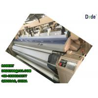 9.5 Feet Double Nozzle Water Jet Loom Weaving Machine Dobby Motion Shedding Manufactures