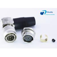 7 Pin Hirose circular connectors right angle male plug HR10A-10R-7S Manufactures