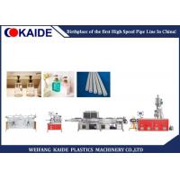 China Nozzle / Suction Tube Extusion LDPE Pipe Making Machine 6.2*0.5mm Line Speed 60m / Min on sale